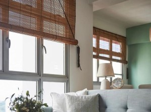 Natural Colour Bamboo Blinds (Outdoor)